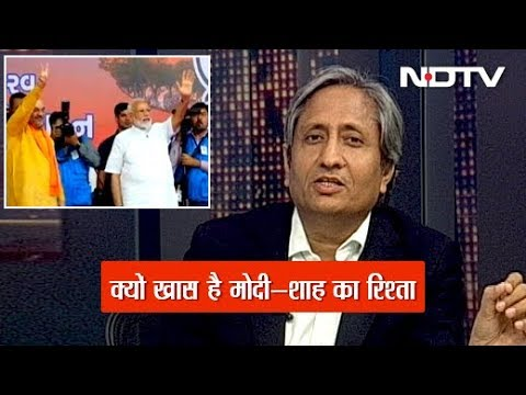 Prime Time, May 30, 2019 | Ravish's Look at the Special Bond Between PM Modi and Amit Shah
