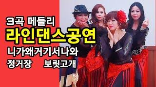 라인댄스공연_경주어울림한당봉사회_회장이취임식