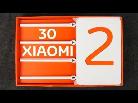 30 КРУТЫХ ТОВАРОВ XIAOMI о которых ВЫ МОГЛИ НЕ ЗНАТЬ + КОНКУРС