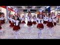 Gambar cover Best Christmas Dance - Jingle Bells Kids