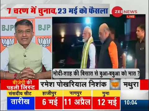 Amit Shah replaces LK Advani from Gandhi Nagar