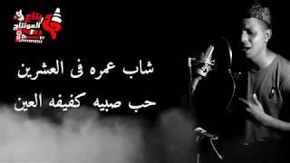 اغاني ابو الشوق مرحبا مليون مره من المرات الجايه ان شاء الله تبارك الرحمن