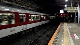 [レア]近鉄2800系AX08編成+5200系VX01編成青山町行き快速急行 鶴橋駅発車