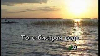 ЧЕРВОНА РУТА (ЧЕРЛЕНА РУТА) — караоке Українська народна пісня Ukrainian folk song karaoke