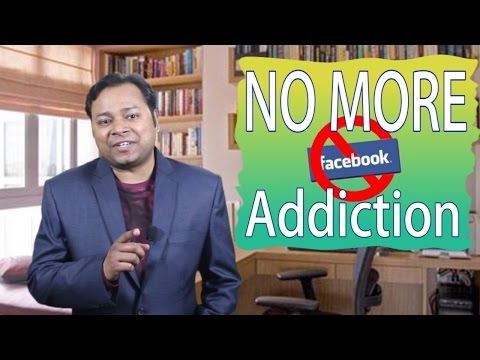 How to Cure FACEBOOK ADDICTION | Guaranteed Results