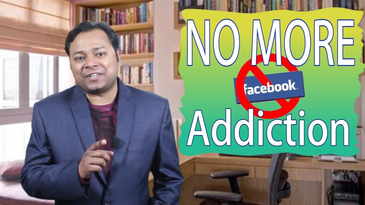how to cure facebook addiction guaranteed results