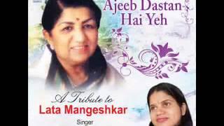 Aji Rooth Kar Ab Kahan Jaiyega - A Tribute to Lata Mangeshkar by Trupti Panda
