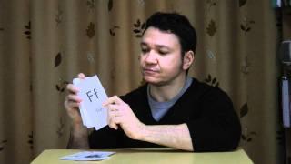 子供英会話 / アルファベットの発音とフラッシュカード