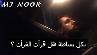 سائق تاكسي يستغل وقته ويدعو زبائنه الى الاسلام ( مترجم )