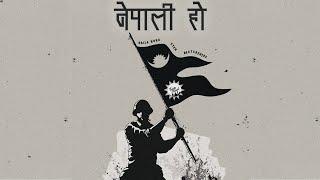 🔥 Nepali Ho - Raila Roka  X  VTEN || Prod. By @beatsbyhype