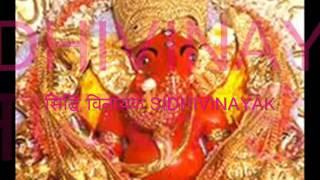 Ganpati-Sankatnashan Ganpati Stotra & Japa ॐ गं गणपतये नमः!