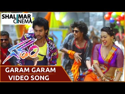 Garam Movie ||  Garam Garam Video Song || ...