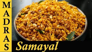 Mixture Recipe in Tamil   South Indian Mixture Recipe in Tamil   How to make Spicy Mixture