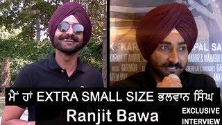 Ranjit Bawa | Bhalwan Singh | Exclusive Interview | Channel Punjabi