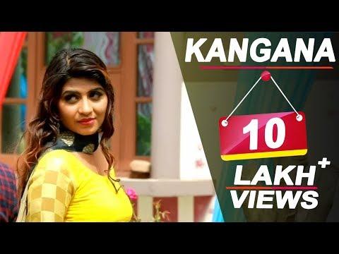 Kangana | Sonika Singh | Bunty Panchal | Prem Sharma, Savi | New Haryanvi Song 2018 | Sonotek
