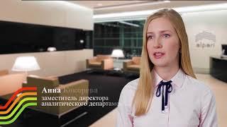 Андрей Дашин и Альпари против обмана на форекс thumbnail