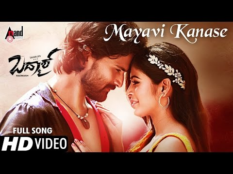 Badmaash Kannada Video Song HD 2016 | Mayavi Kanase | Dhananjaya, Sanchita Shetty | Judah Sandhy