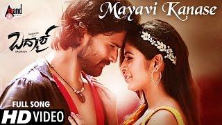 Badmaash Kannada Video Song HD 2016 | Mayavi Kanase | Dhananjaya, Sanchita Shetty | Judah Sandhy