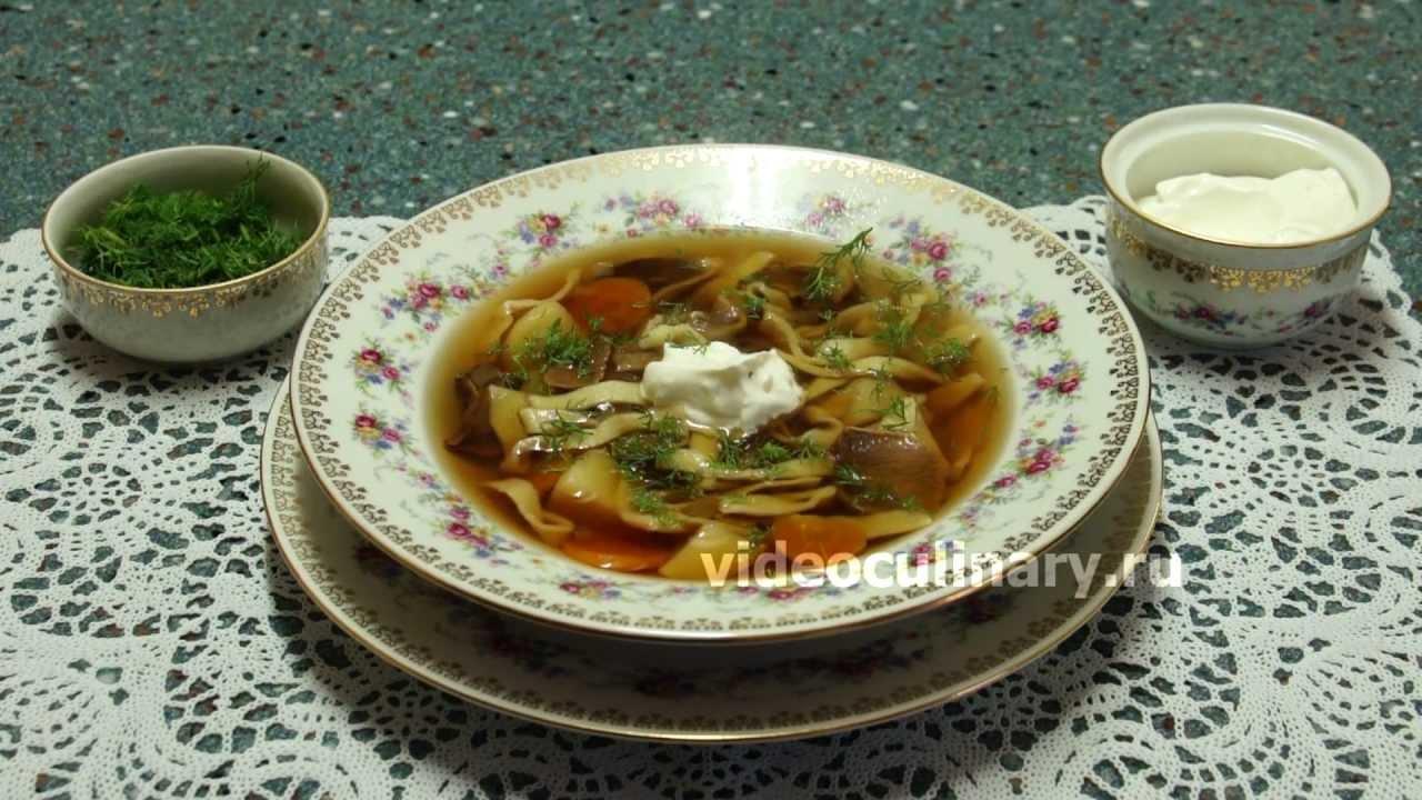 Суп из сушеных грибов с плавленным сыром рецепт пошагово