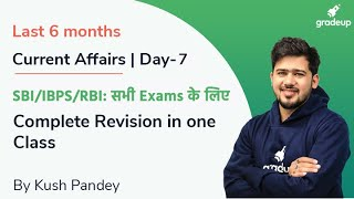 Last 6 months Current Affairs For All Exams | Day-7