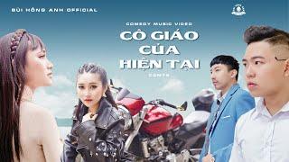 CÔ GIÁO CỦA HIỆN TẠI | Cô giáo Mải Thao 6 - Bùi Hồng Anh x Minh Râu | COMEDY MUSIC VIDEO