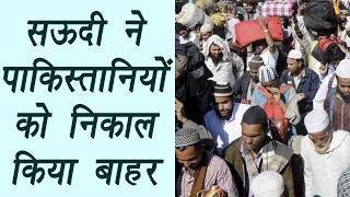 Saudi Arabia expels 39,000 Pakistanis | वनइंडिया हिन्दी