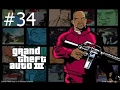GTA 3 Mission 34 Payday for Ray