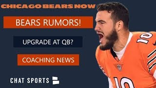 Chicago Bears Now: QB Rumors On Marcus Mariota & Andy Dalton + Brad Childress Leaves Bears Staff