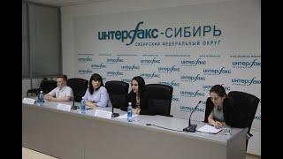 видео: Пресс-конференция об участии новосибирских добровольцев в  конкурсе «Доброволец России – 2019»