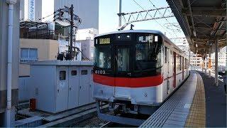 山陽電気鉄道 直通特急(6000系運行) 超広角車窓 進行左側 山陽姫路~梅田