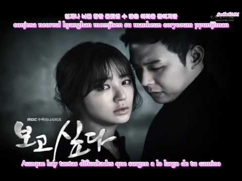 Melody Day - Magical Castle (I Miss You OST) [Sub Español + Hangul + Romanizacion]