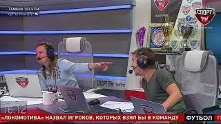 Спорт и всё остальное. Гость - Георгий Челохсаев, боец компании Мир Бокса 08.05.2018