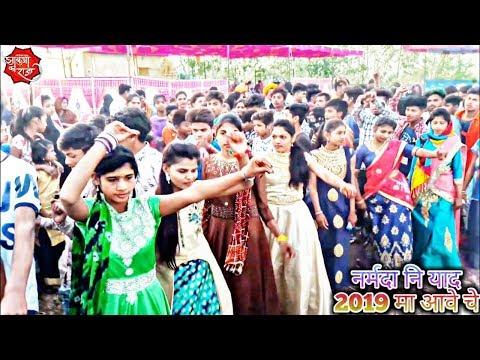 Upper वाले ने भेजा तेरे लिये Janudi _ ईसिलिए अब तक तू कुँवारी है ! Janudi || Adivasi Timli Dance