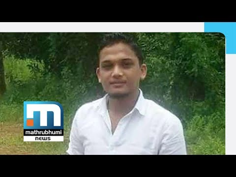2 CPM Workers Surrender Before Police In Shuhaib Murder| Mathrubhumi News