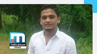 2 CPM Workers Surrender Before Police In Shuhaib Murder| Mathrubhumi News