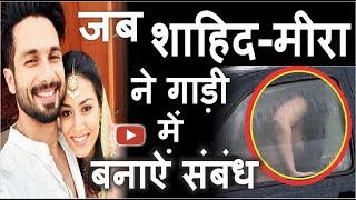 "Shahid Kapoor's wife ""Mira Rajput"" Opens Up About Her Sexual Life   Karan Johar"