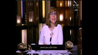 هنا العاصمة| حسين الجسمي يتحدث عن تفاصيل أغنية