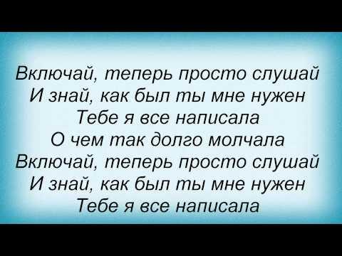 Клип Даша Суворова - В новой квартире