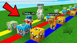 ¡DESAFÍO CON LUCKY BLOCKS DE MIKECRACK VS TIMBA VS ACENIX! ❓😱 LOS COMPAS EN MINECRAFT