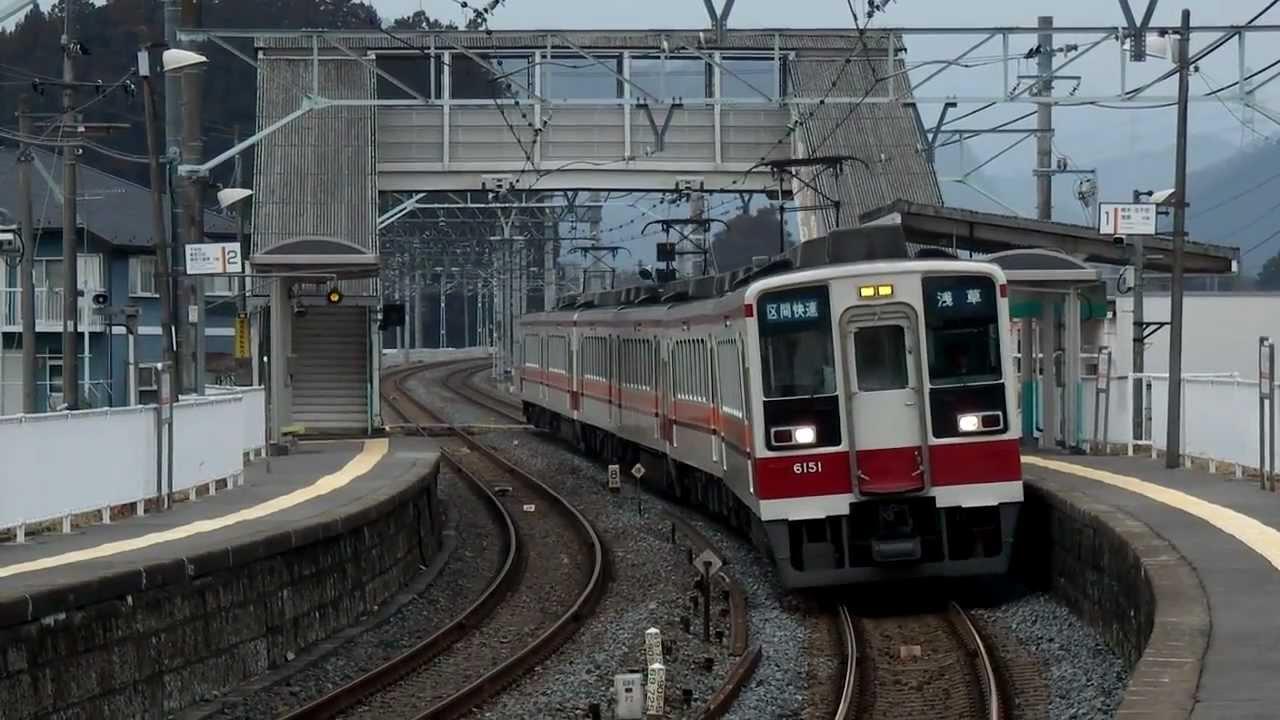 東武日光線[北鹿沼駅]を通過する...