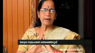 Kerala Local Body Election : Waste management problems in Trivandrum