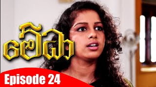 Medha - මේධා | Episode 24 | 18 - 12 - 2020 | Siyatha TV Thumbnail