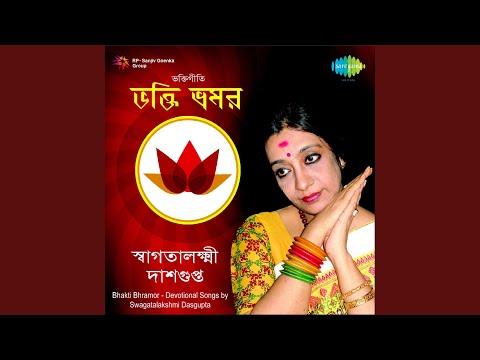 Amar Sadh Na Mitilo