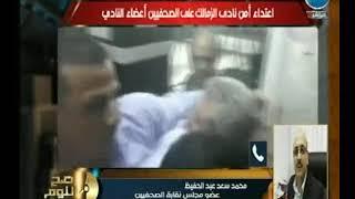 نقابة الصحفيين تصدر قرار هو الأجرأ في تاريخها ضد مرتضي منصور