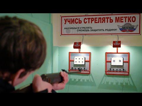 Военно-спортивная игра Зарница.  Школа №1(г.Кстово, 25.02.2017г.)
