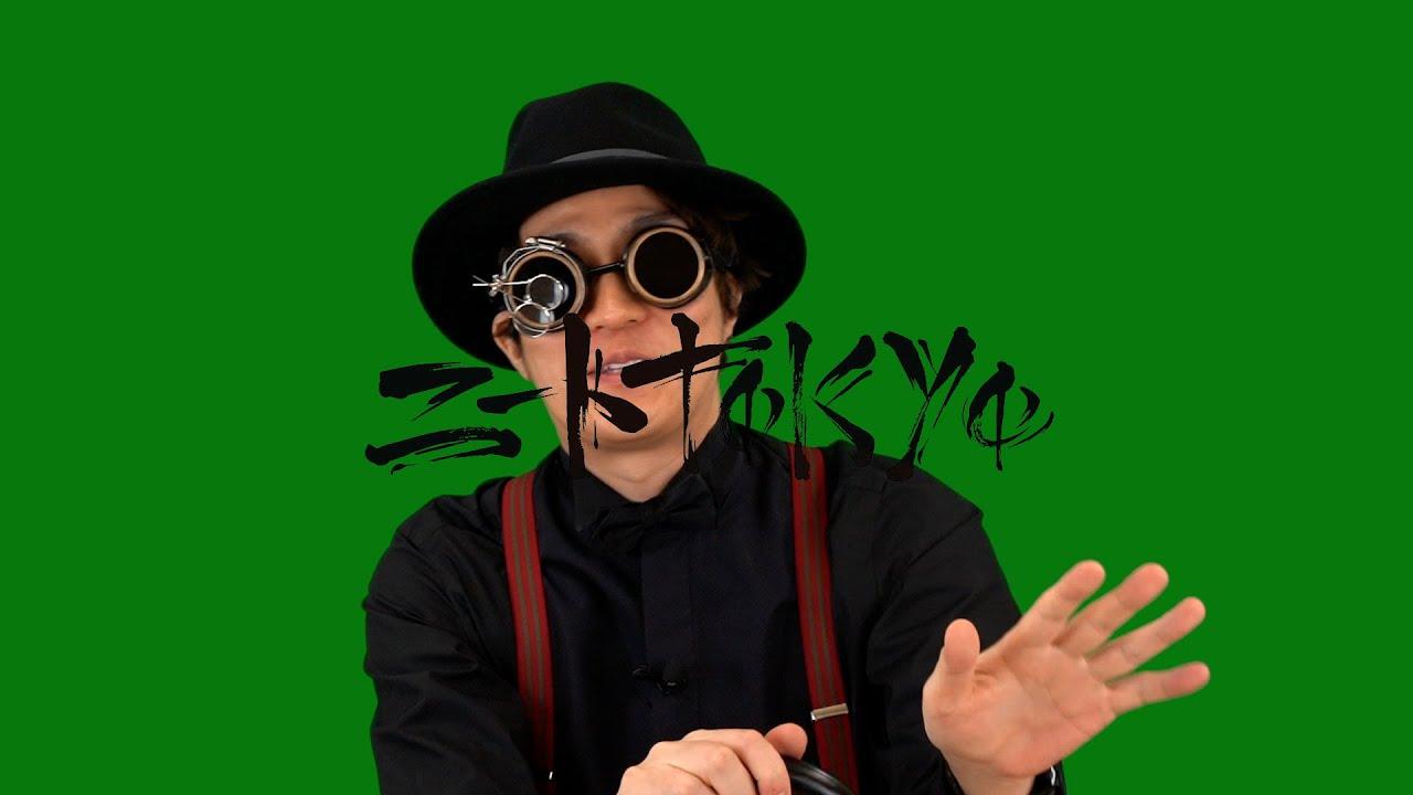 DYES IWASAKI : サックスを始めたきっかけ〜現在の演奏レベル