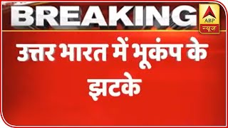 Earthquake Of Magnitude 7 Hits Afghanistan, Tremors Felt In Delhi-NCR | ABP News