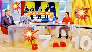 В гостях у передачи «с7 до 10». Прямой эфир. Югра ТВ. Сибирь Брасс. Ханты-Мансийск.