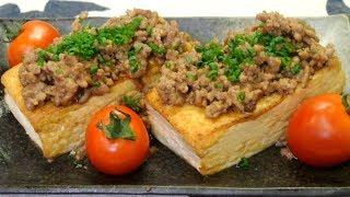 Ume-Miso Tofu Steak (Re-Upload No Talk No BGM)