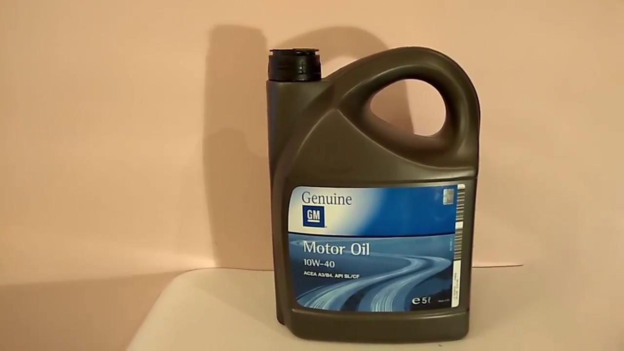 Моторное масло Castrol Magnatec 10W-40 A3/B4 - YouTube